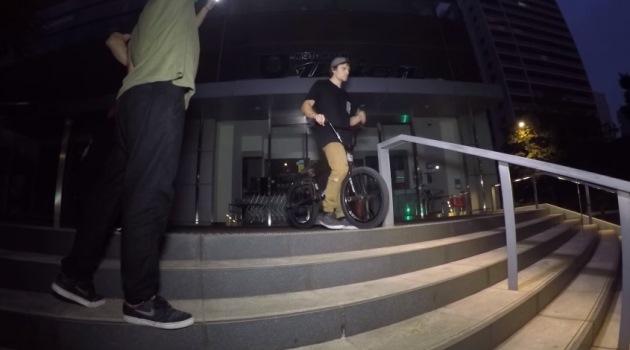 BMX Tokio