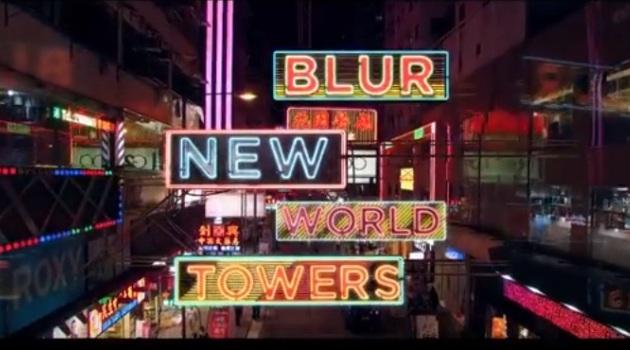 Blur NWT