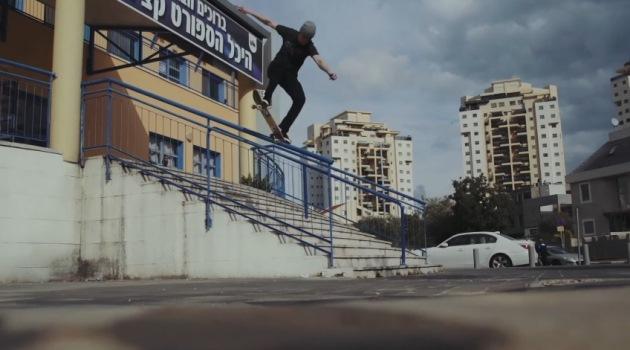 rb-skate-2016