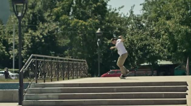 Skate Asia