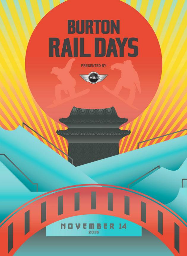 burton rail